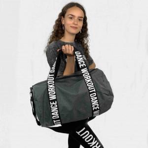 Dance Workout Bag